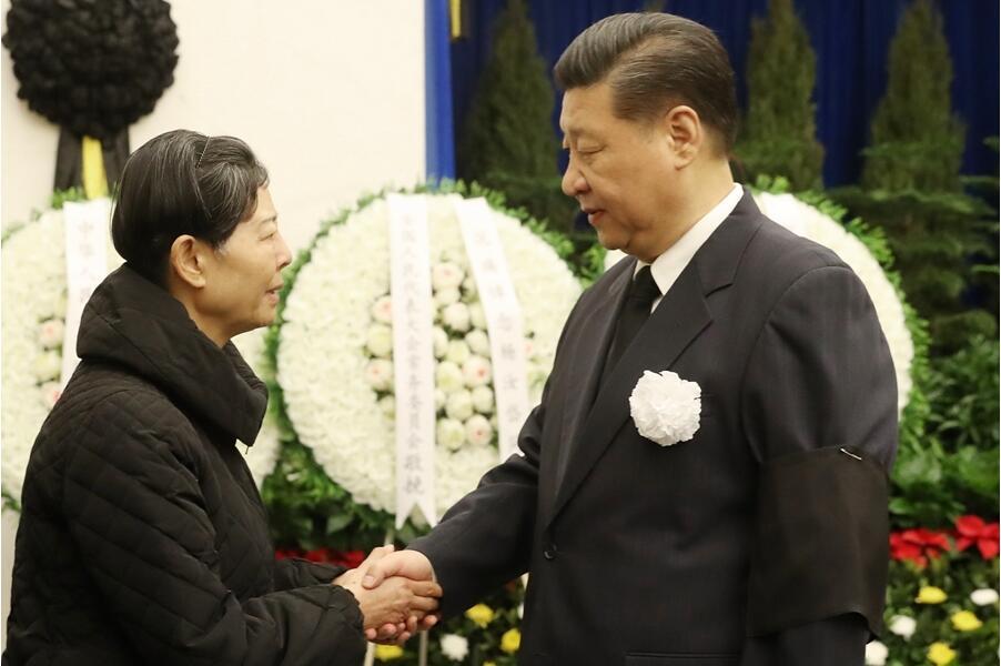 杨汝岱同志遗体在京火化