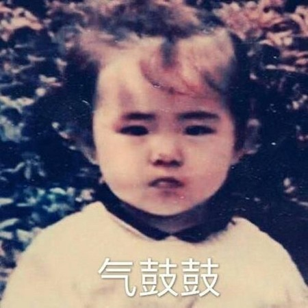 """可爱十足!王祖贤童年照曝光 """"气鼓鼓""""肥嘟嘟的小脸让人想捏一捏"""