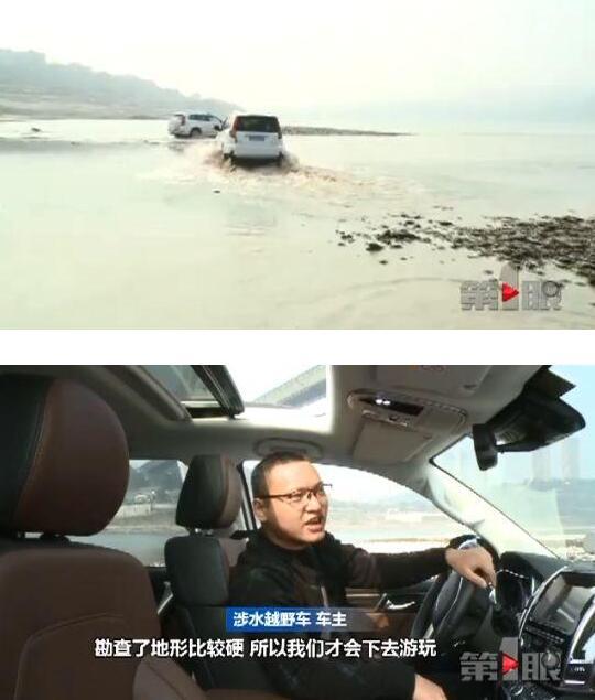 """男子驾越野车被困江中""""孤岛""""?真相让人哭笑不得"""