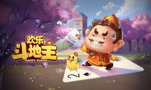 http://www.weixinrensheng.com/youxi/2306160.html