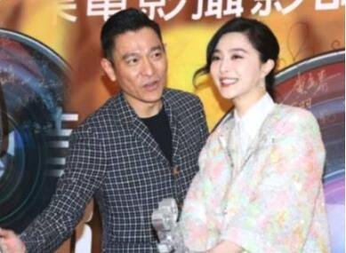 范冰冰刘德华同框出席香港专业电影摄影师学会30周年晚宴