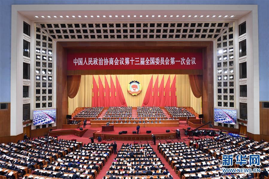3月10日,全国政协十三届一次会议在北京人民大会堂举行第三次全体会议。