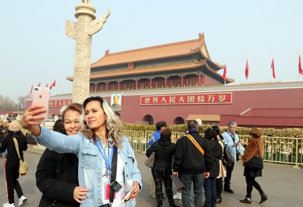 图说:盛会中的北京