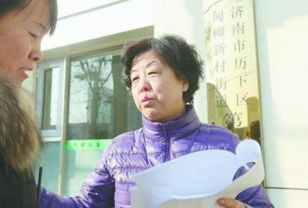 陈叶翠:一生大爱献居民 鞠躬尽瘁为社区