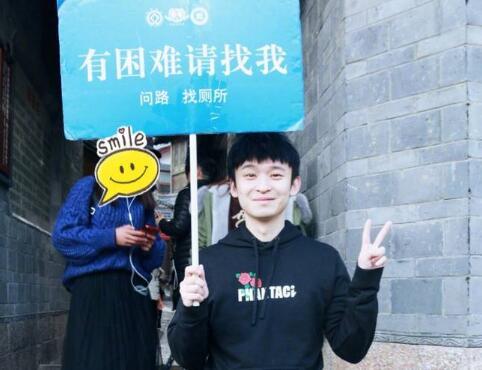 """董子健丽江旅游超接地气 这波""""..."""