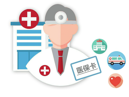"""济南""""十三五""""深化医药卫生体制改革规划出炉 不转诊将降医保支付比例"""
