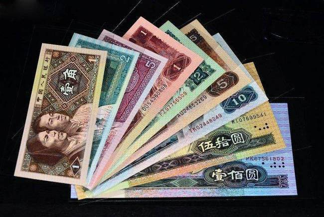 5月1日起部分第四套币停止流通 这些钱再也不能用了
