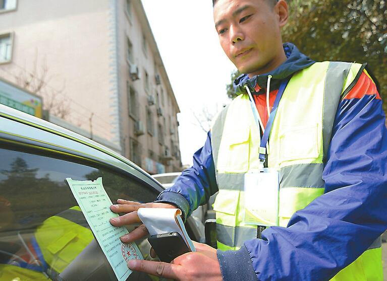 济南整治违法停车手段越来越多 ...