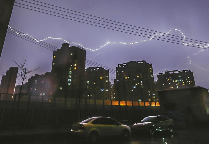 今春首个雷电预警来了 济南27日最高气温29℃