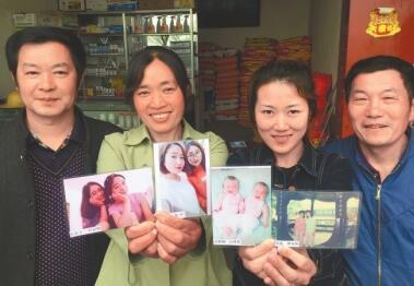 1500余人的村子有30对双胞胎 这个村高产双胞胎有啥秘诀?