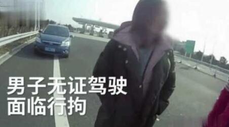广东男子无证驾驶被查  一个问题让交警无言以对