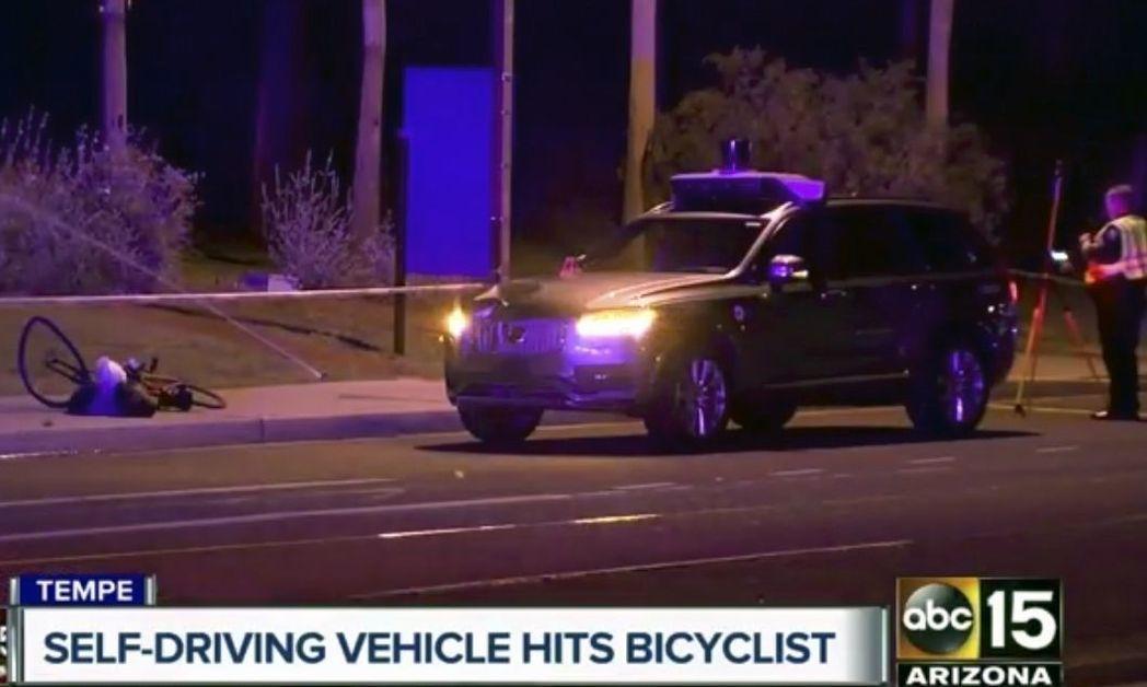 Uber与家属和解 首例自动驾驶汽车致死事故得到解决