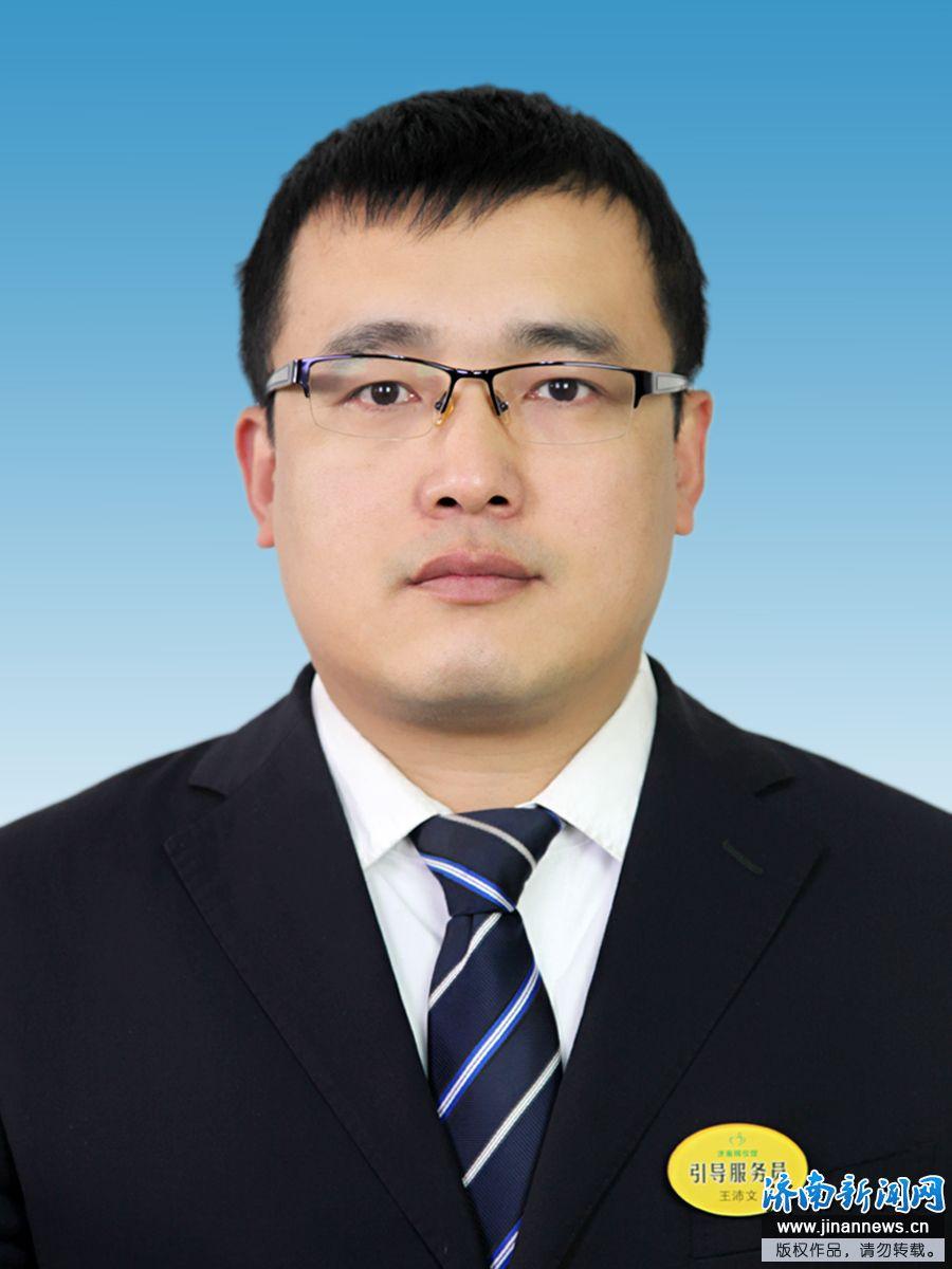 洽谈员王沛文:让生者慰藉、逝者安息是他最大的心愿