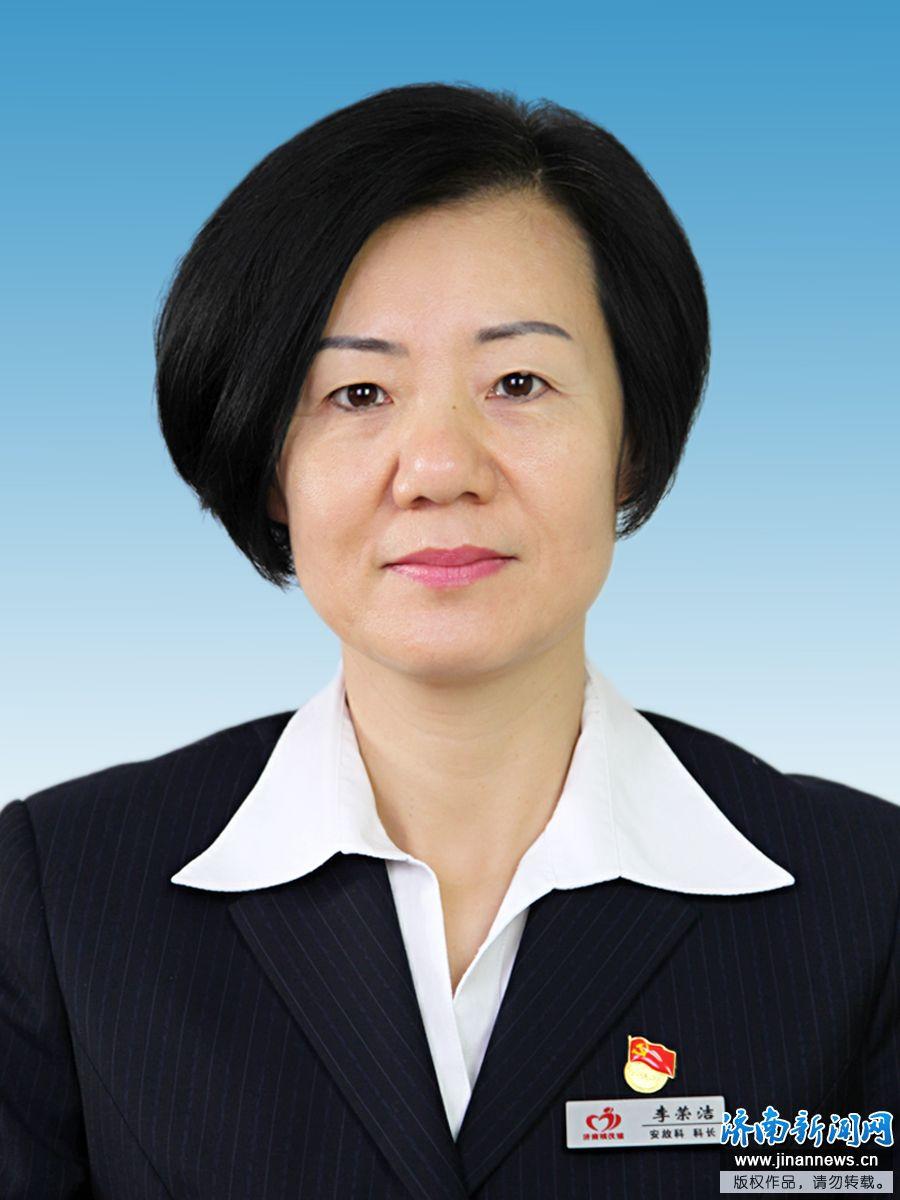 """李荣洁——细心周到、精益求精的""""三八红旗手"""""""