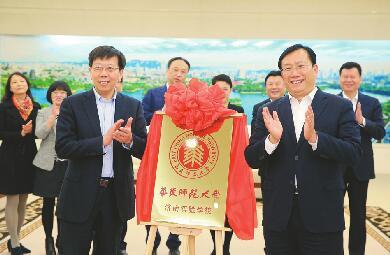 华东师范大学济南实验学校落户长清 王忠林钱旭红出席签约仪式并揭牌