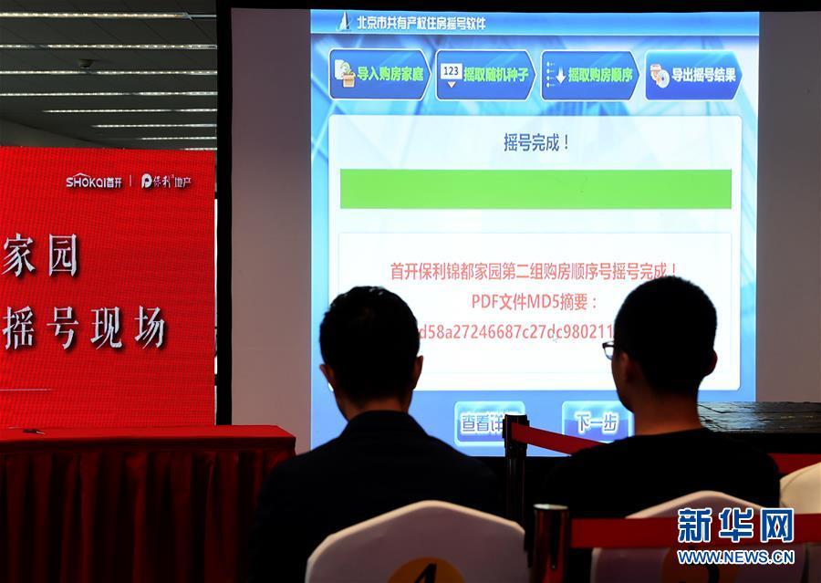 (新华全媒头条·图文互动)(11)领航新时代中国经济航船——从中央财经领导小组会议看以习近平同志为核心的党中央驾驭中国经济