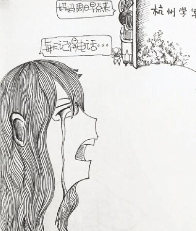从女儿出生到考取清华大学 暖心妈妈用漫画记录获家长点赞