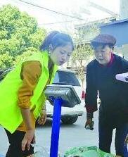 """浙江衢州柯城区:垃圾再生馆让垃圾成""""宝贝"""""""