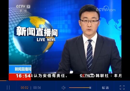 京津城际票价上涨二等座票价不变 依旧保持54.5元价位