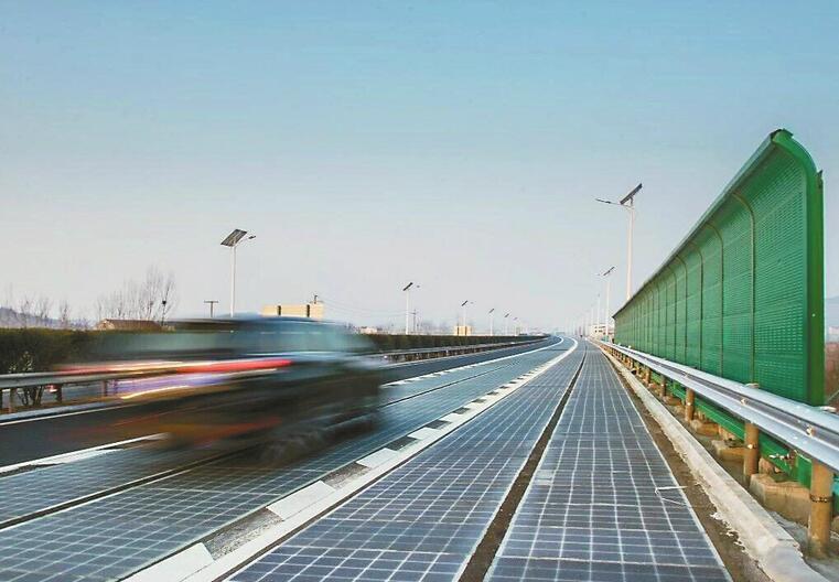 全球首段光伏路运行百天发电近9万度 日均通车量逾4万辆