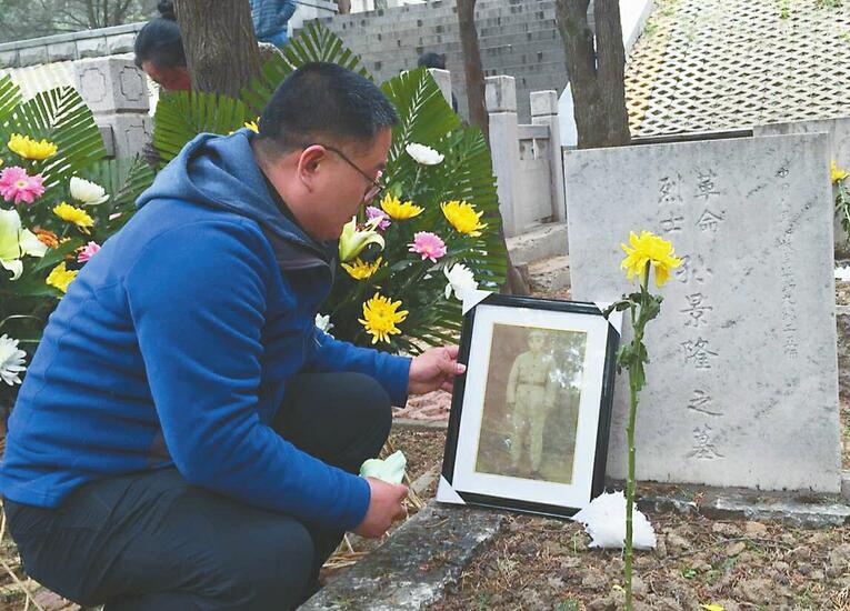 济南战役烈士孙景隆孙子孙女来济祭奠 捐赠珍贵照片