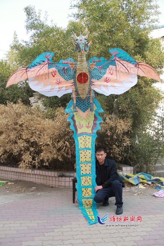 潍坊风筝大师张效东创新风筝《古龙》面世