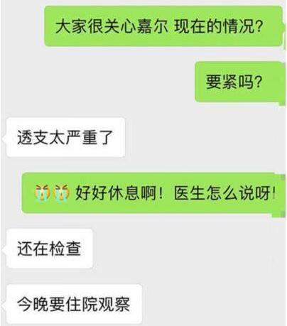 《偶像练习生》王嘉尔劳累送医 过度劳累送医宣布退出比赛