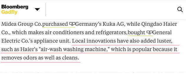 彭博社报道:卡萨帝发明空气洗受欢迎