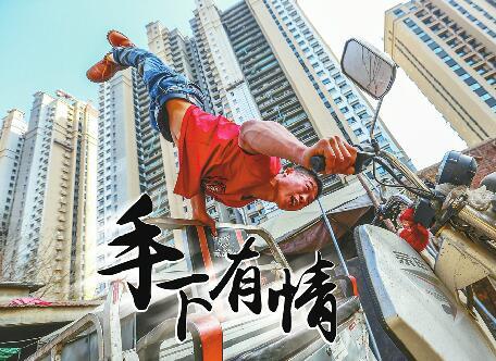 济南:小儿麻痹小伙练就臂力绝活 倒立视频走红网络
