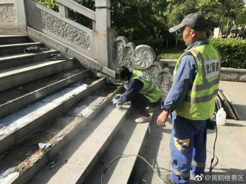 """黄鹤楼""""情人坎""""网络爆红 公园称已整修完毕"""