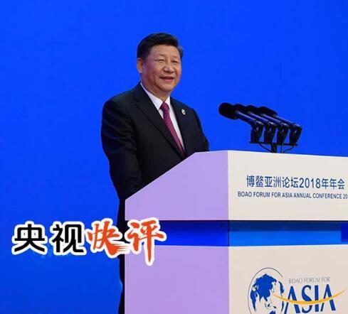 【央视快评】中国开放的大门只会越开越大