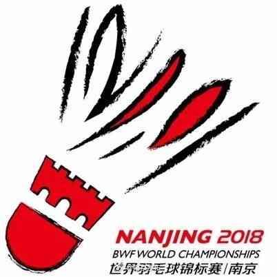2018羽毛球世锦赛会徽亮相 包含了南京城墙、2018、NJ等元素