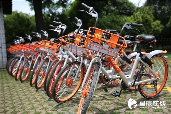 长沙共享单车新政 保安不会再拦你把车子骑进小区里啦
