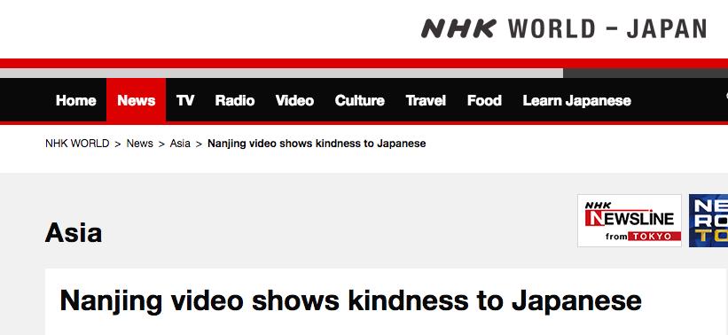日本人在南京求助视频播放量达400万 什么事让日本网友为中国打call?