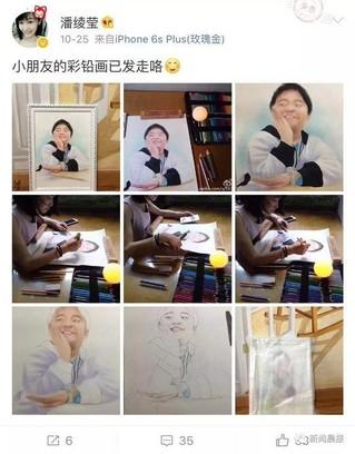 委屈!女孩画画月入十万2年买套房 却陷入舆论漩涡质疑不断