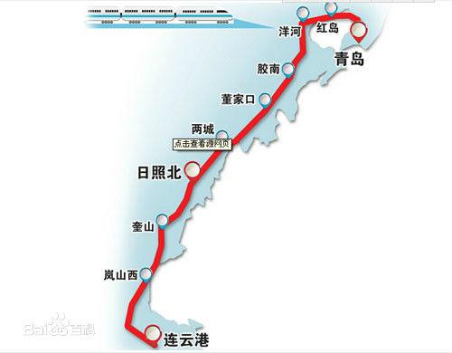 青日连铁路预计今年年底通车 青岛到日照仅需40分钟