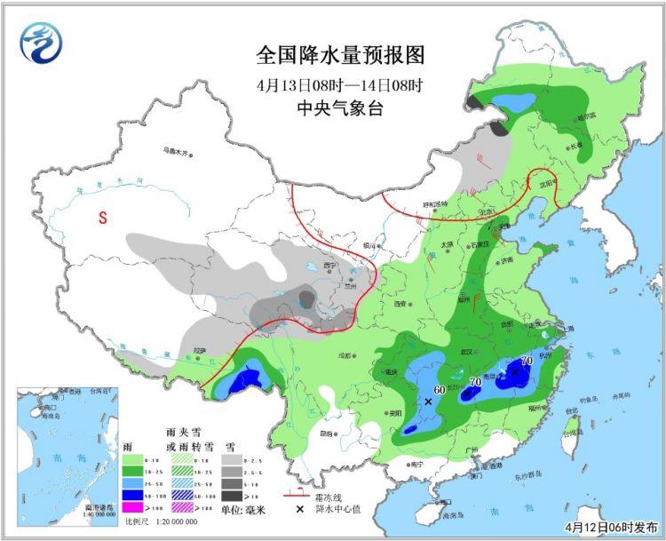 降温+降雨!今起两天山东多地迎降雨天气