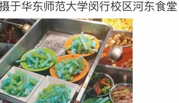 闻者心酸见者流泪!四川高校2元烤扇贝、12元麻辣小龙虾开启逆天模式
