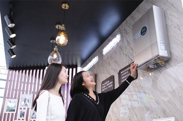 卡萨帝启动高端品牌节展示高端成套实力