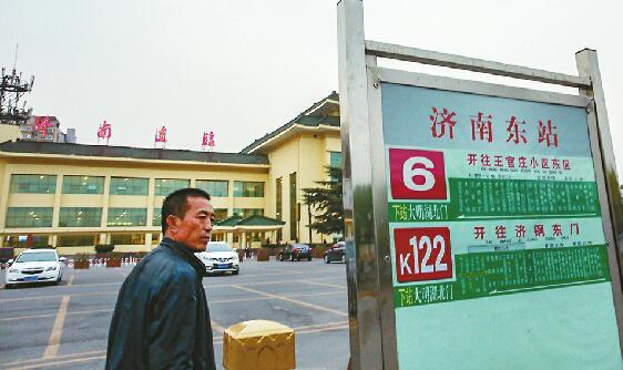 济南东站拟改名大明湖站 已提报更名申请尚未得到批复
