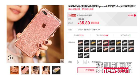 别用啦!手机壳致癌物超标 越漂亮的手机壳越有可能含剧毒