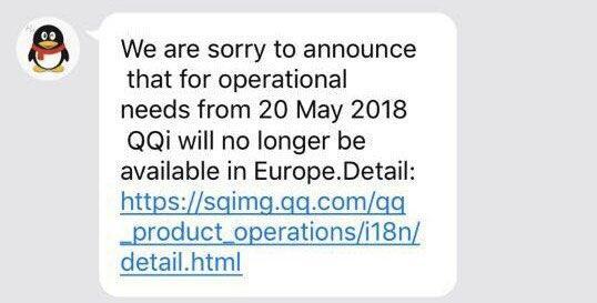 QQ停止欧洲服务 违反法规将面临最高全球收入4%的巨额罚款