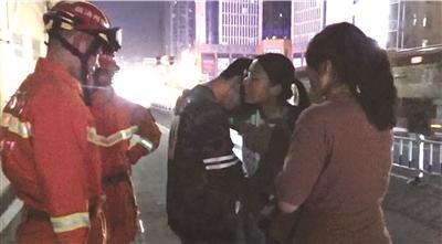 女大学生救轻生男 两人要把奖金用于资助云南贫困学生