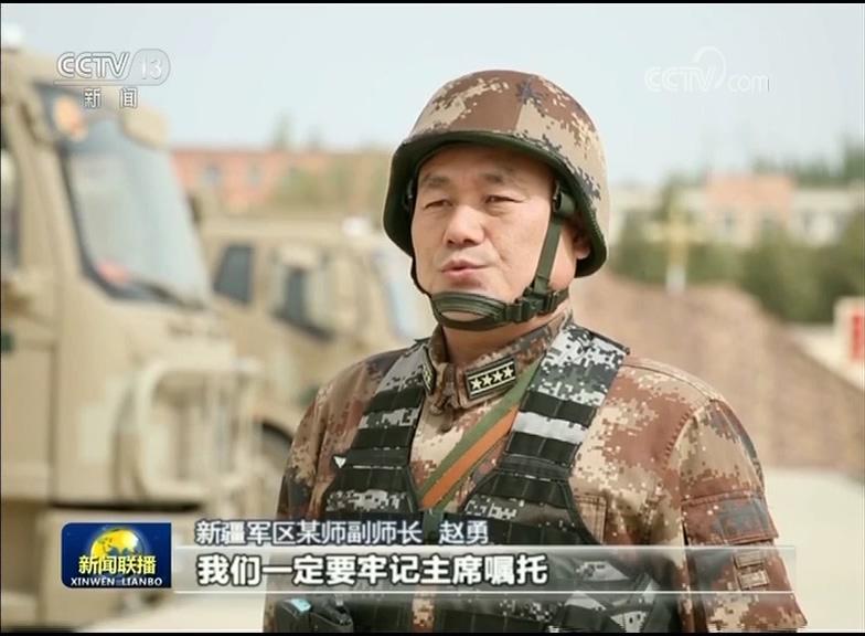 全军和武警部队官兵:牢记重托铸忠诚 聚焦使命抓备战