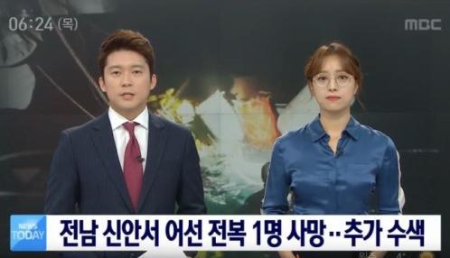 有隐情?韩国戴眼镜女主播