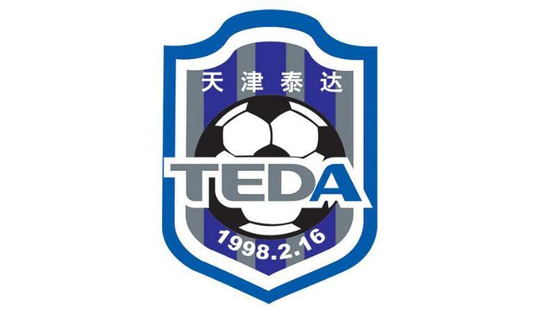 泰达2-1逆转富力 富力前场悍将扎哈维、雷纳迪尼奥被限制