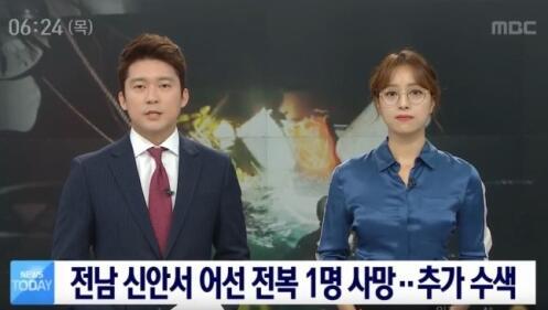 韩国首现戴眼镜女主播:男的随便戴为啥我不行?呼吁男女平等