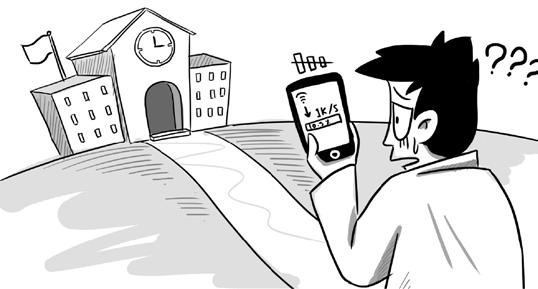 学校装信号屏蔽仪禁学生玩手机 居民感觉手机信号受影响