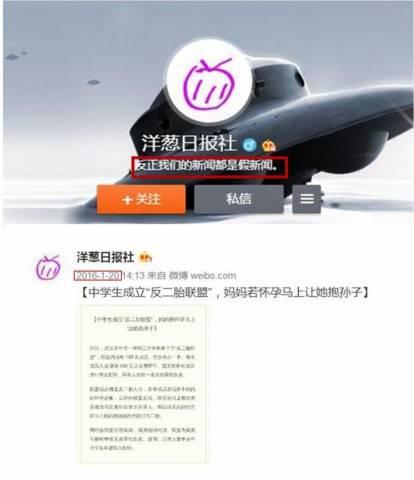 """【辟谣】一季度谣言热度榜 """"微信付款吗截图会盗取财产""""你竟然信了?"""