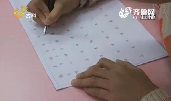 """""""最强大脑""""!临沂10岁男孩72秒算出60个字笔画"""